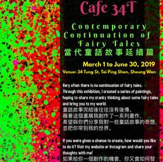 Keyon Lo x Cafe 34T