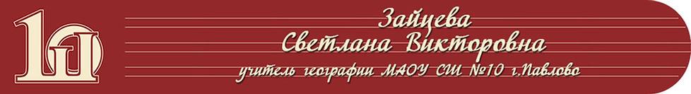 Шапка Зайцева.jpg