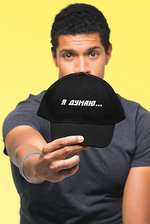 mockup-of-a-man-showing-off-his-dad-hat-