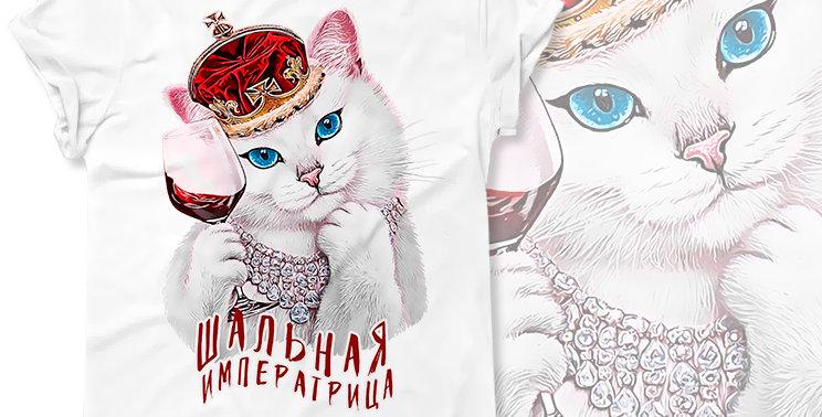 T-shirt Crazy Empress