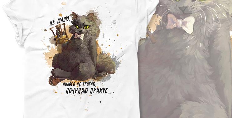 T-shirt Cat Behemoth