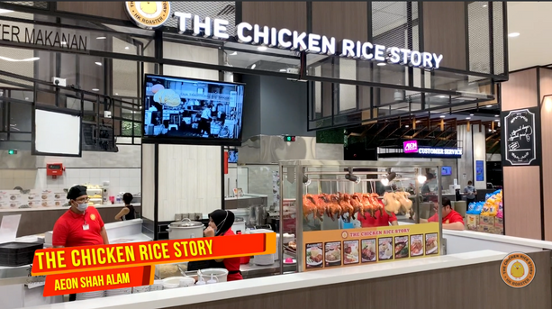 The Chicken Rice Story Aeon
