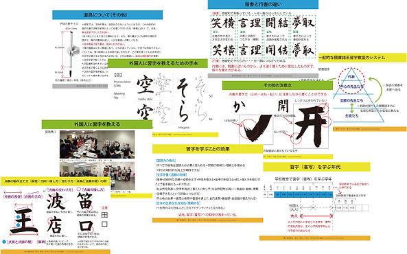 習字サンプルウェブ用.jpg