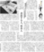 暮らしの中の書35-1.jpg