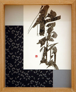 15-2信頼2007-2.jpg