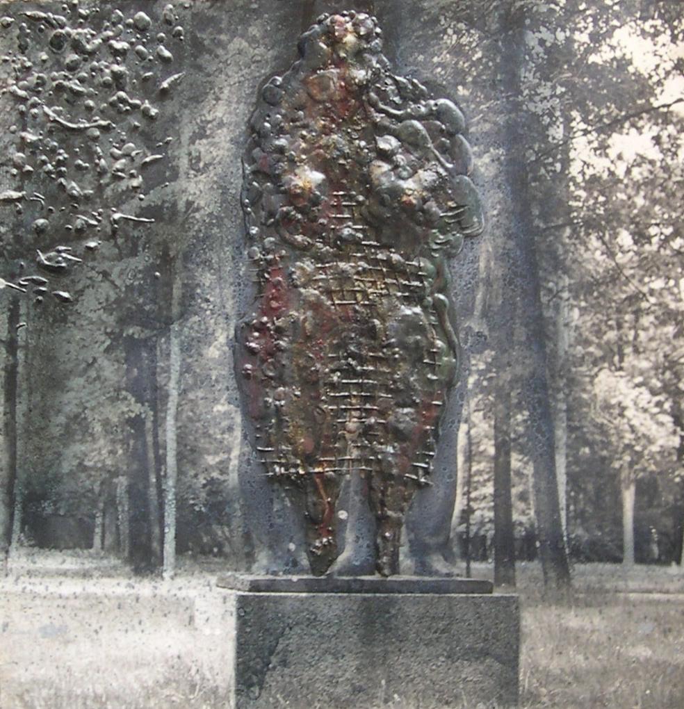 Парковая скульпутра
