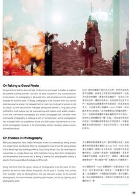 PIA Magazine 3