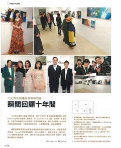 Ming Pao Weekly 明報周刊