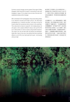 PIA Magazine 2