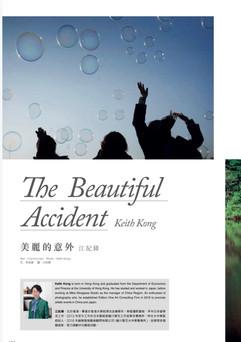 PIA Magazine 1