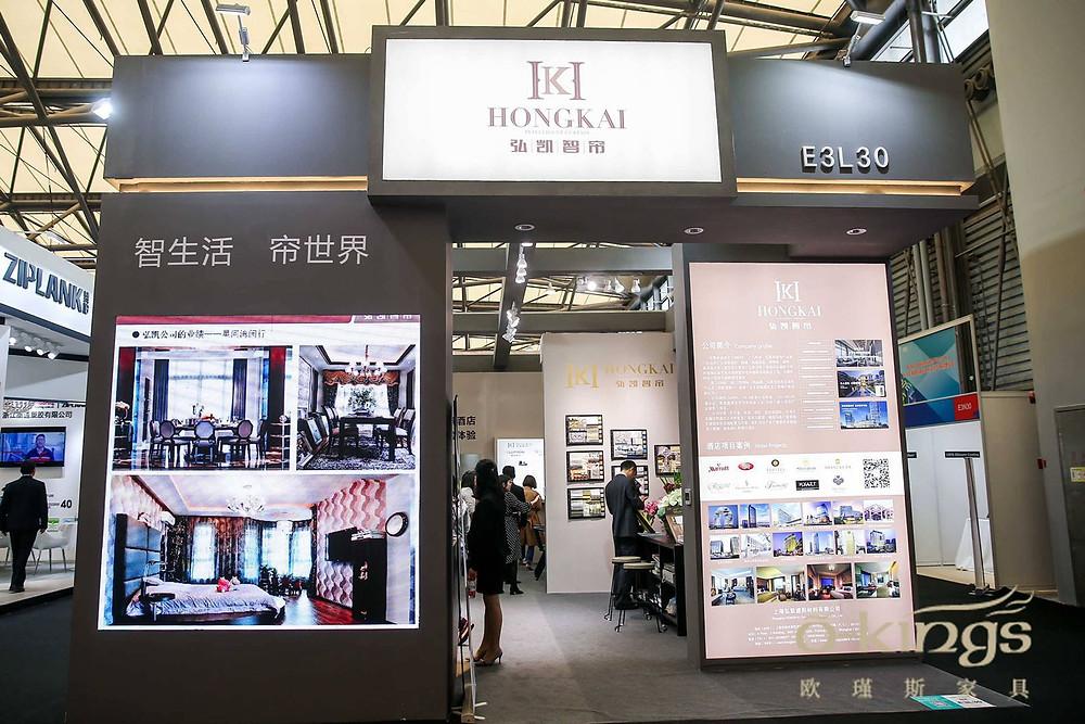 Entrance to Hongkai booth at HES