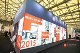 NuBryte Brightens the 2019 Shanghai Hospitality Design & Supplies Expo
