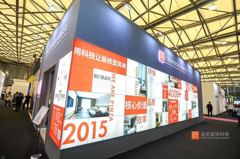 Pinza exhibit at Shanghai Hospitality Design and Supplies Expo