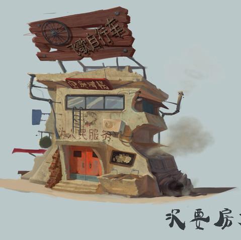 房屋1.jpg
