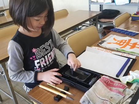 【教室ウォッチ】こども習字教室