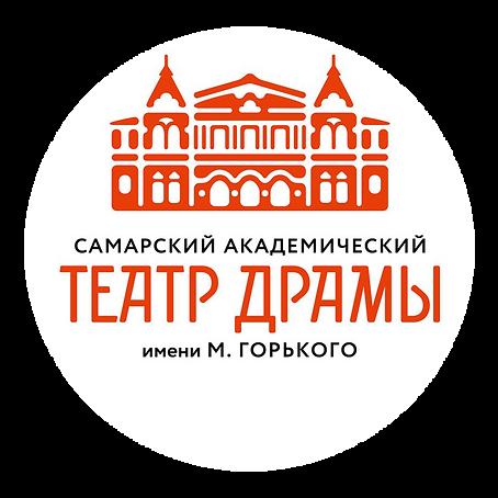 ТЕАТР ДРАМЫ РОВНЫЙ ПНГ.png