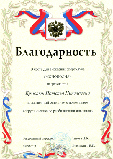 БЕЗ ДАТЫ.png
