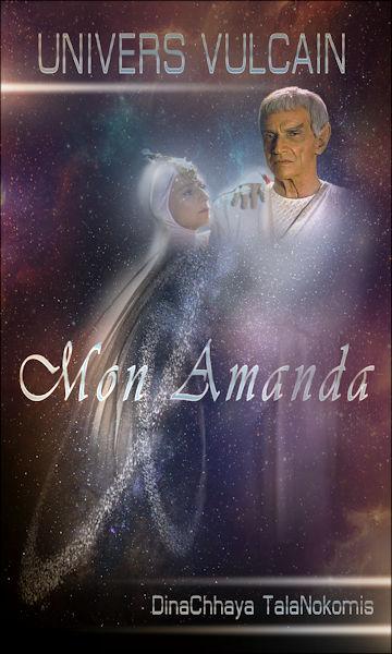 Mon Amanda