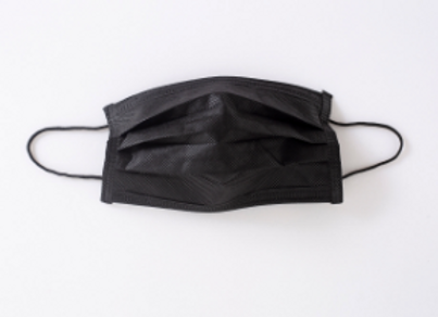 Black Disposable Surgical Face Mask (3 ply)
