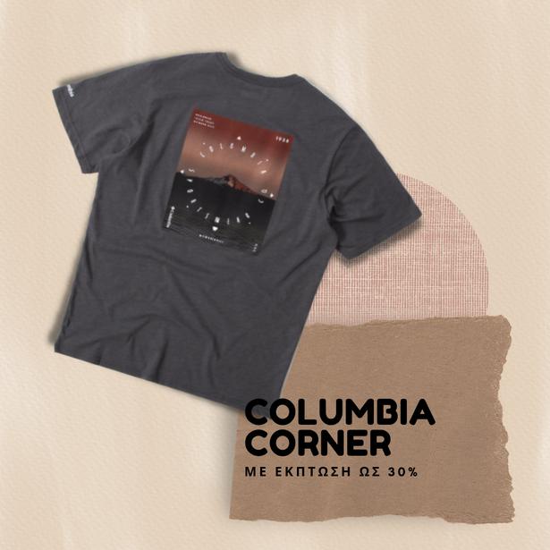 Columbia Corner