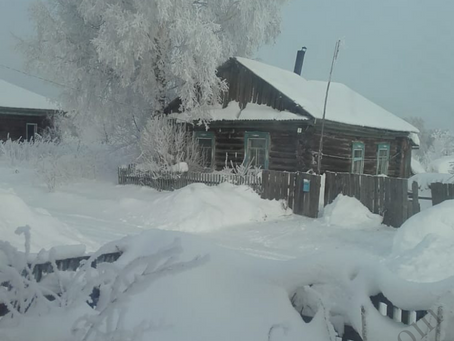 Siberia - Sibirien