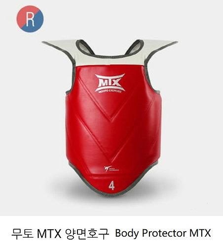 BODY PROTECTOR REVERSIBLE MTX WT