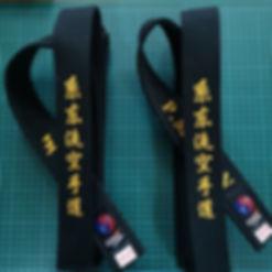 Karate  Embroidery  Singapore