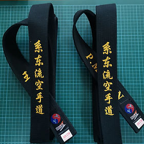 Martial Arts| Embroidery Belt| Singapore