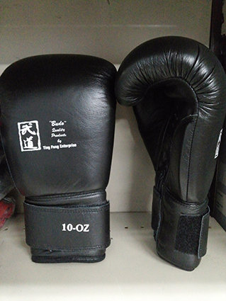 Boxing Glove Genuine Leather