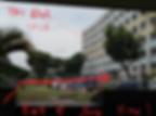 Ting Fong| Paya Lebar MRT| Exit C