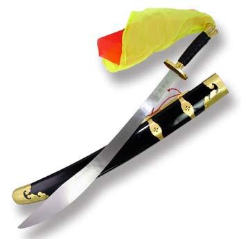Tai Chi Broad Sword W/S