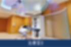 C_new room_photos-19.png