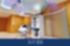 S_room_photos-25.png