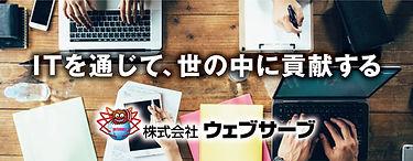 WAGbanner_webserve_W750.jpg