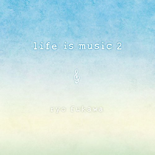 life is music 2