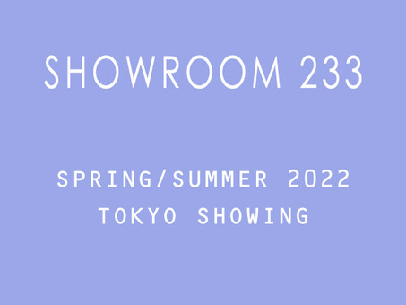 SAVE THE DATE! SHOWROOM 233 SPRING/SUMMER 2022商談会