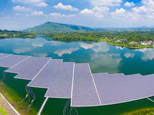 SEACEF invests in Vietnamese Solar Energy