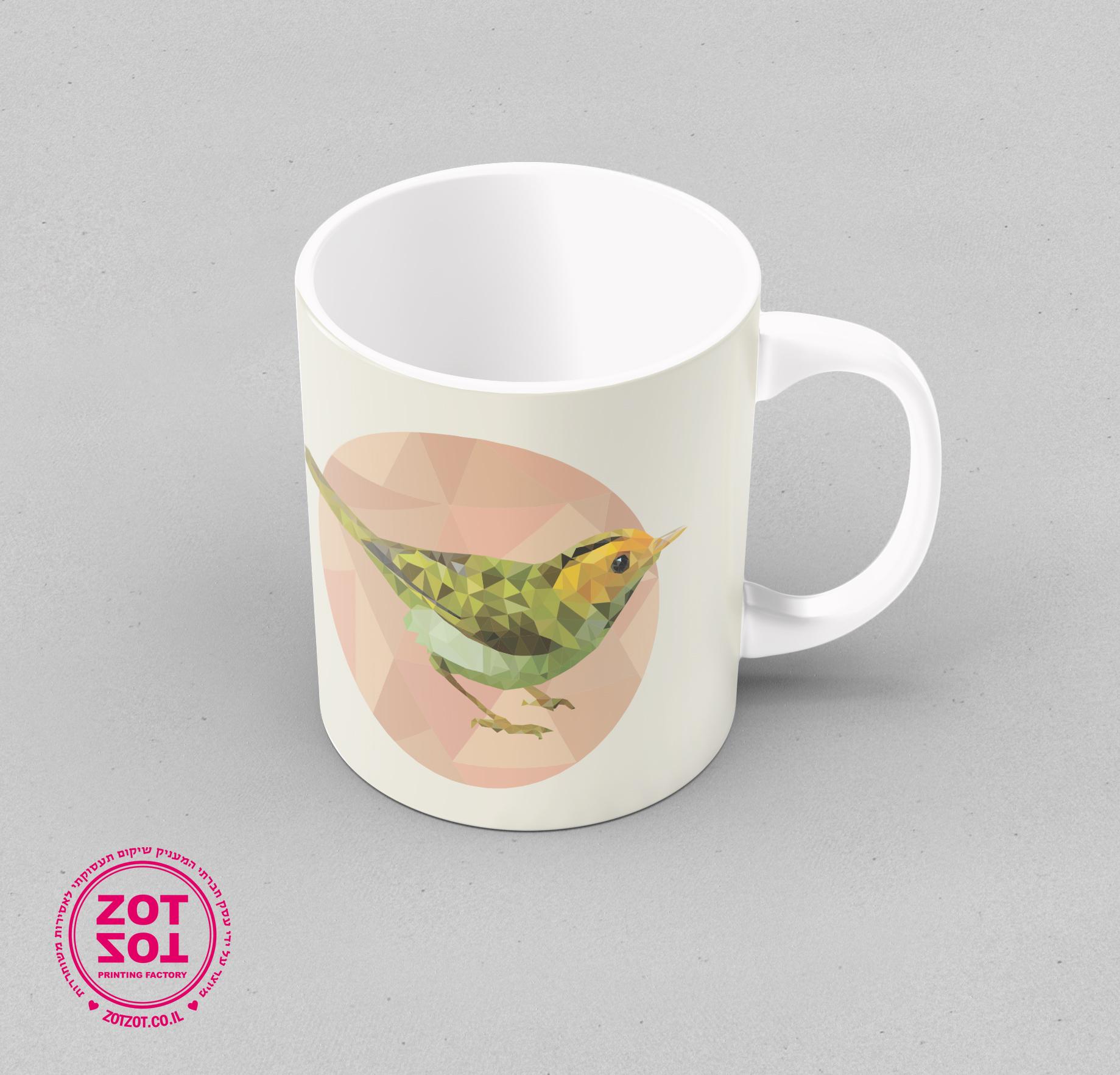 כוס ציפור