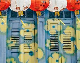 Fleur graffiti