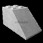 s_160.80.80_45_watermerk betonblock conc