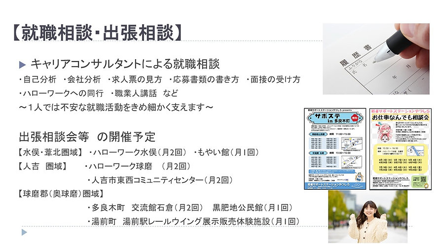 スライド15.JPG