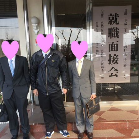 合同就職面接会に行ってきました。