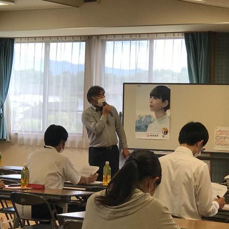 人吉球磨郡エリアネットワーク連携会議 7月1日