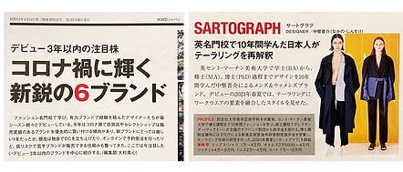 SARTOGRAPH IN WWD JAPAN, サートグラフ WWD紙面