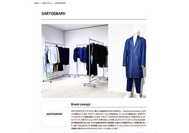 Press-Nakata Kogei.jpg