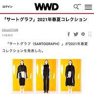 WWD 2.jpg