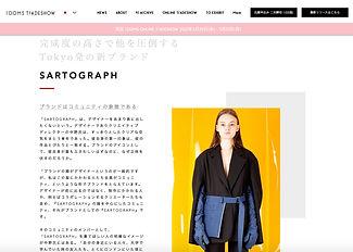 SARTOGRAPH INTERVIEW BY ROOMS, サートグラフ インタビュー ルームス