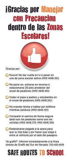 GoodDriverCard_Spanish.jpg
