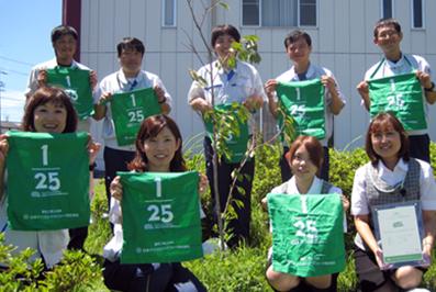 日本マイクロバイオファーマ株式会社