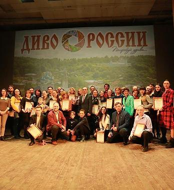 победители диво россии.jpg